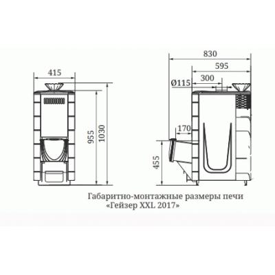 Печь для бани стальная Термофор (TMF) Гейзер XXL 2017 Carbon ДН ЗК ТО антрацит